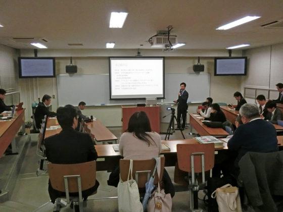 香川大学大学院での講義